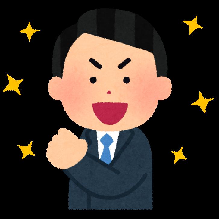 終太郎先輩